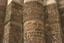 Free Inscriptions On Qutub Royalty Free Stock Images - 20000579