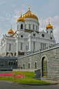 Free The Cathedral Of Christ The Saviour Stock Photography - 20046802