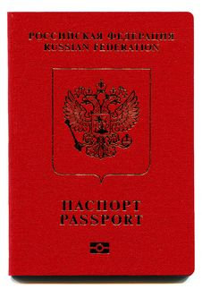 A Passport Of The Russian Federation Royalty Free Stock Photography