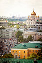Free Aerial Moscow View Royalty Free Stock Photos - 20097558