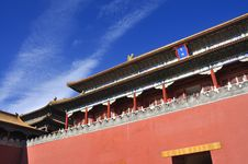 Free Beijing Forbidden City Royalty Free Stock Photography - 20094207