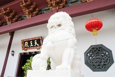 Free A Stone Lion In China Stock Photos - 20097013