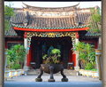 Free Chinese Temple Stock Image - 20116411