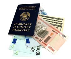 The Passport And Money Royalty Free Stock Images