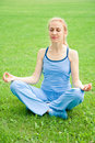 Free Attractive Woman Relax Before Fitness And Exercise Stock Photos - 20195163