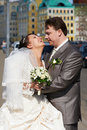 Free Happy Couple Bride And Groom Stock Images - 20206674