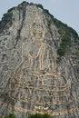Free Buddha Statue Stock Photos - 20230153
