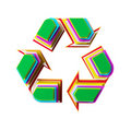 Free Icon Cut From Colored Paper Stock Photography - 20239922