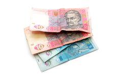 Free Ukrainian Currency Stock Photography - 20236962