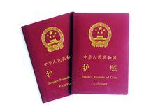 China Passport Stock Images