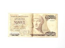 Free Greek Drachma Stock Photos - 20303433