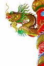 Free Chinese Style Dragon Statue Royalty Free Stock Photography - 20322767