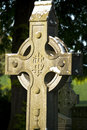 Free Irish Celtic Cross Stock Images - 20334404