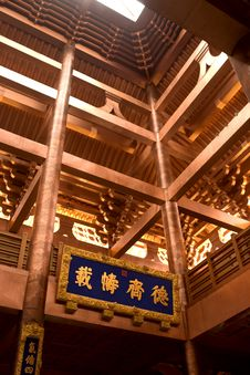 Temple Interior Royalty Free Stock Photo