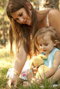 Free Little Girl And Mother In The Park Royalty Free Stock Image - 20357726
