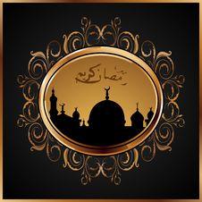 Free Ramazan Mubarak Card With Floral Frame Stock Photo - 20354980