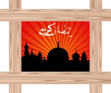 Free Ramazan Celebration Background Royalty Free Stock Image - 20354986