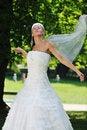 Free Beautiful Bride Outdoor Stock Photo - 20364770