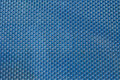 Free Nylon Weave Textured Background Royalty Free Stock Images - 20369419