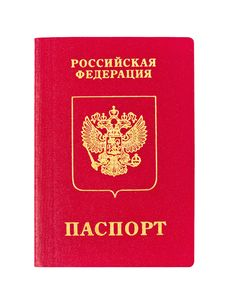 Free Russian Passport Royalty Free Stock Photography - 20375037