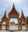 Free Temple Portal Royalty Free Stock Photo - 20394755