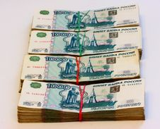 Free Cash, Russian Rouble Royalty Free Stock Photography - 20392957