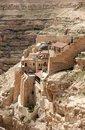 Free Judean Desert Royalty Free Stock Images - 20435209