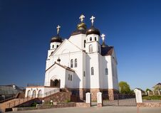 Free Orthodox Church Stock Photos - 20439203