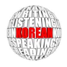 Free Korean Stock Photo - 20443070