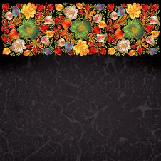 Free Abstract Grunge Background With Floral Ornament Stock Images - 20471004