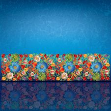 Free Abstract Grunge Background With Floral Ornament Stock Image - 20471041