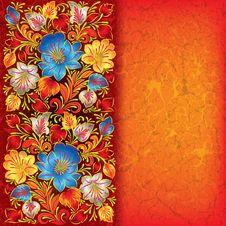 Free Abstract Grunge Background With Floral Ornament Stock Image - 20471131