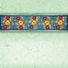 Free Abstract Grunge Background With Floral Ornament Royalty Free Stock Photography - 20471577