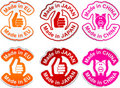 Free Set Of Color Labels. Stock Images - 20498034