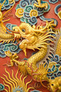 Free Golden Dragon Sculpture Royalty Free Stock Images - 20498629