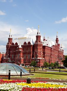 Free History Museum At Red Square In Moscow Stock Photography - 20502162