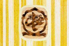 Islamic Calligraphy (Muhammad) Royalty Free Stock Image