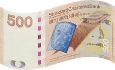 Free Hong Kong Bank Notes, Five Hundred Dollar Stock Photography - 20517322