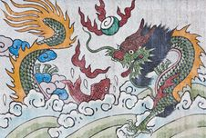 Free Dragon  And Fish Painting On Mable Wall Stock Image - 20547781