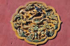 Free Chinese Decorative Design Panel Royalty Free Stock Image - 20547826