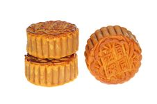 Free Chinese Moon Cake Royalty Free Stock Photos - 20556708