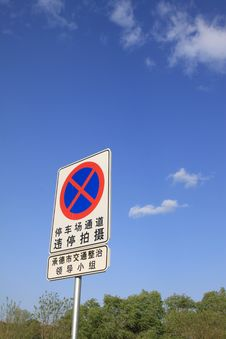 Road Traffic Signs Royalty Free Stock Image
