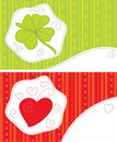 Free Greeting Cards - Luck, Love Royalty Free Stock Image - 20592506