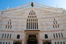 Free Israel Nazareth. Church Of The Annunciation. Stock Photos - 20604823