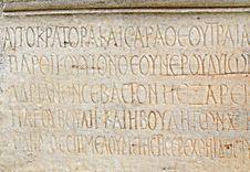 Free Greek Script Stock Photo - 20612570