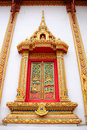 Free Thai Window In Monastery Royalty Free Stock Images - 20692949