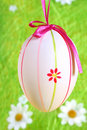 Free Easter Egg Painted Royalty Free Stock Images - 2076089
