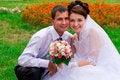Free Happy Bride And Groom Royalty Free Stock Photos - 20713968