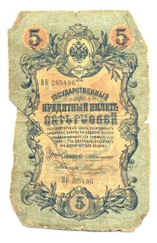 Free Old Russian Banknote, 5 Rubles Royalty Free Stock Images - 20715649