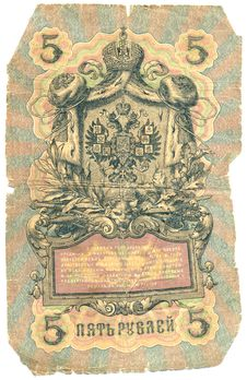 Free Old Russian Banknote, 5 Rubles Royalty Free Stock Images - 20715709